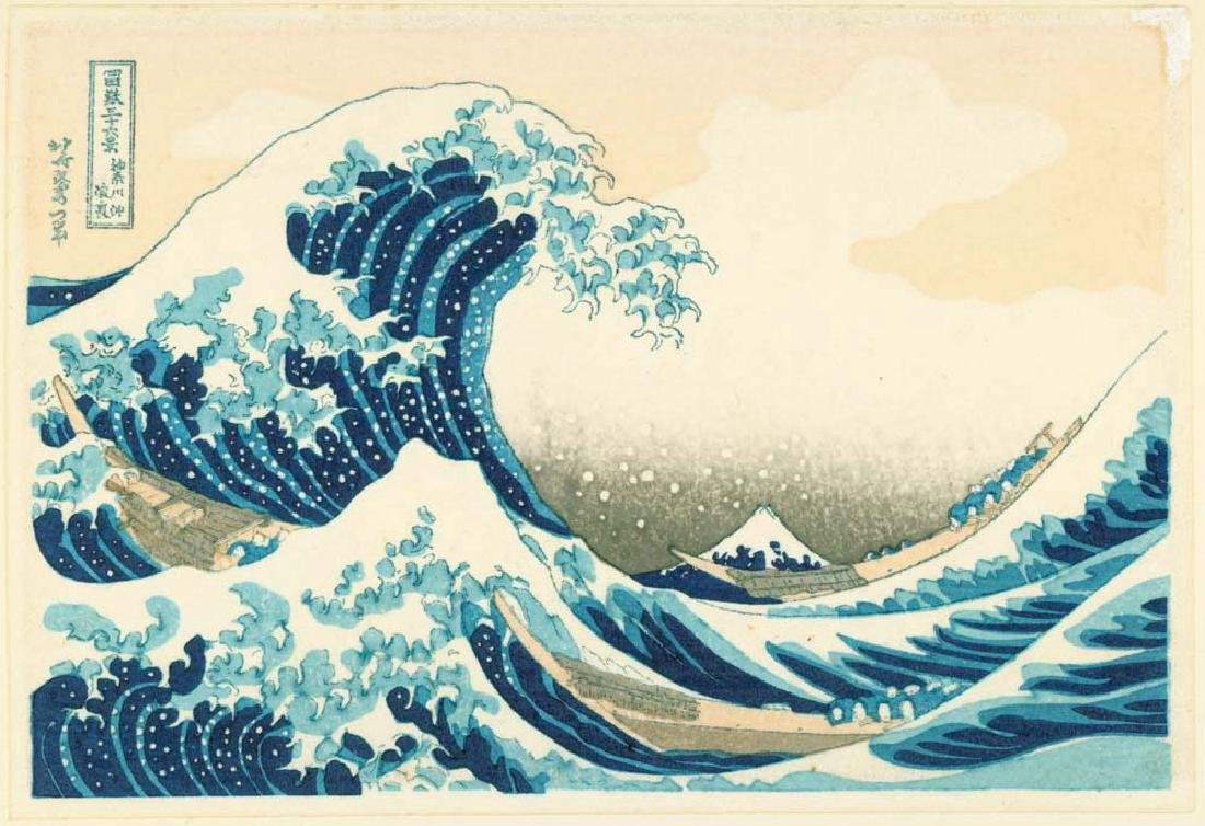 Katsushika Hokusai Woodblock Great Wave Off Kanagawa
