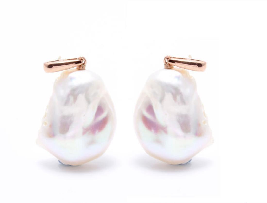 18k Gold Lustrous Baroque Freshwater Earrings