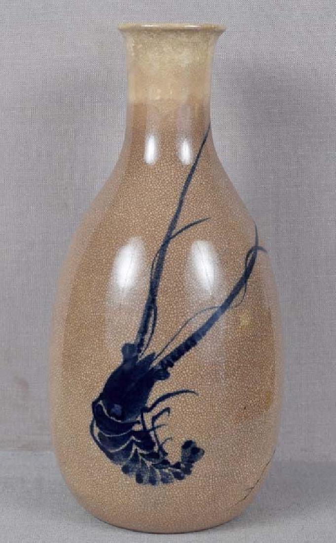 19th Century Japanese Tokkuri Sake Bottle Lobster