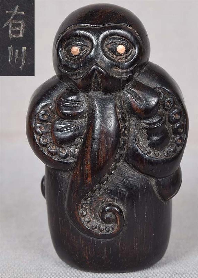 19th Century Netsuke Octopus by Yusen