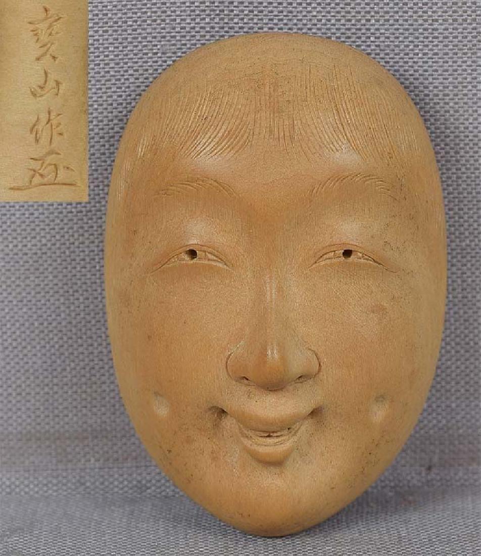 Netsuke Mask Shojo by Fujita Hozan