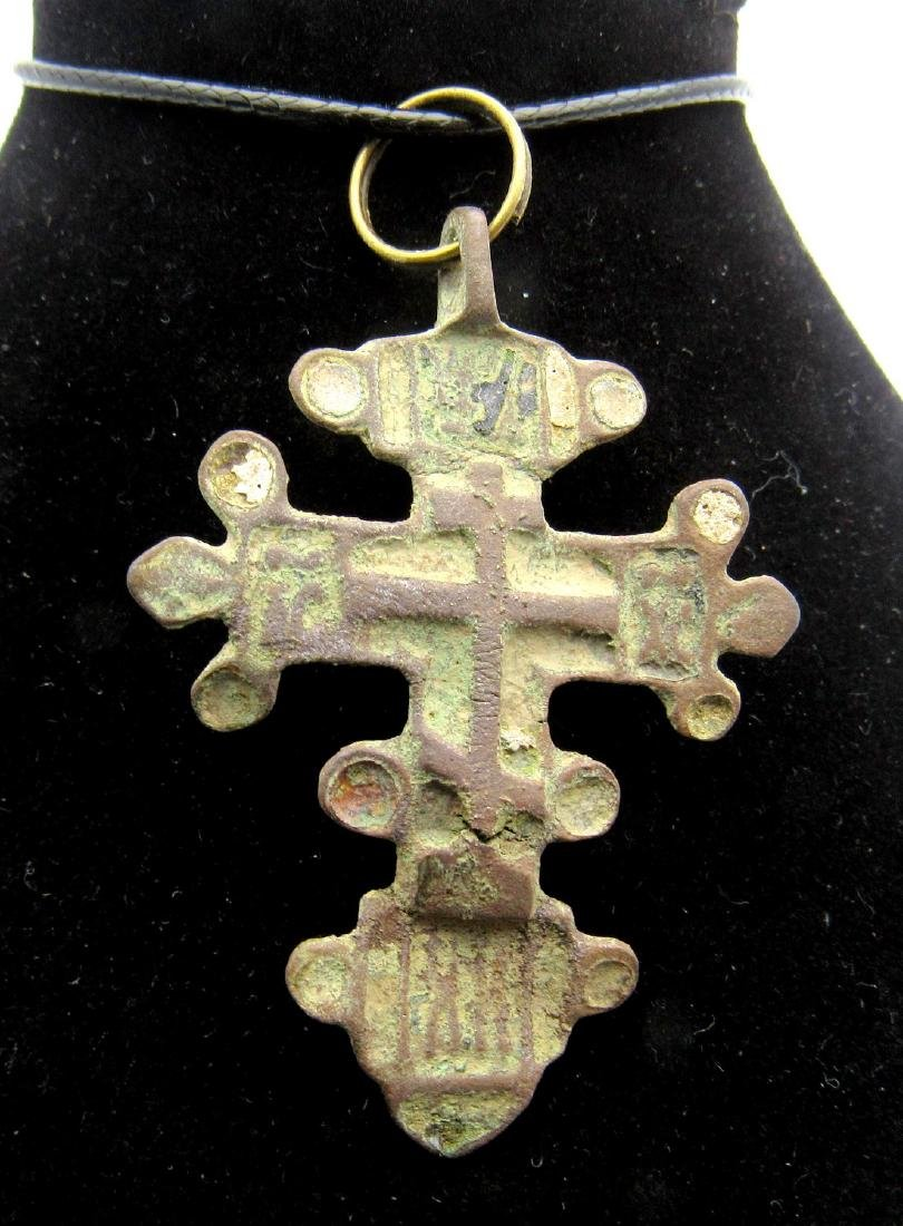 Medieval Decorated Cross Pendant