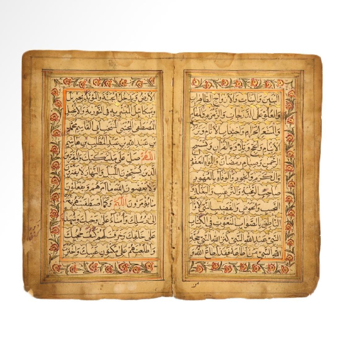 Islamic Illuminated Arabic Manuscript, Double Leaf of