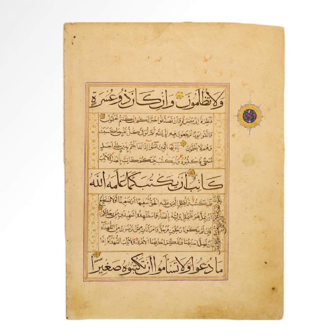 Islamic Illuminated Manuscript Leaf, 15th Century A.D.
