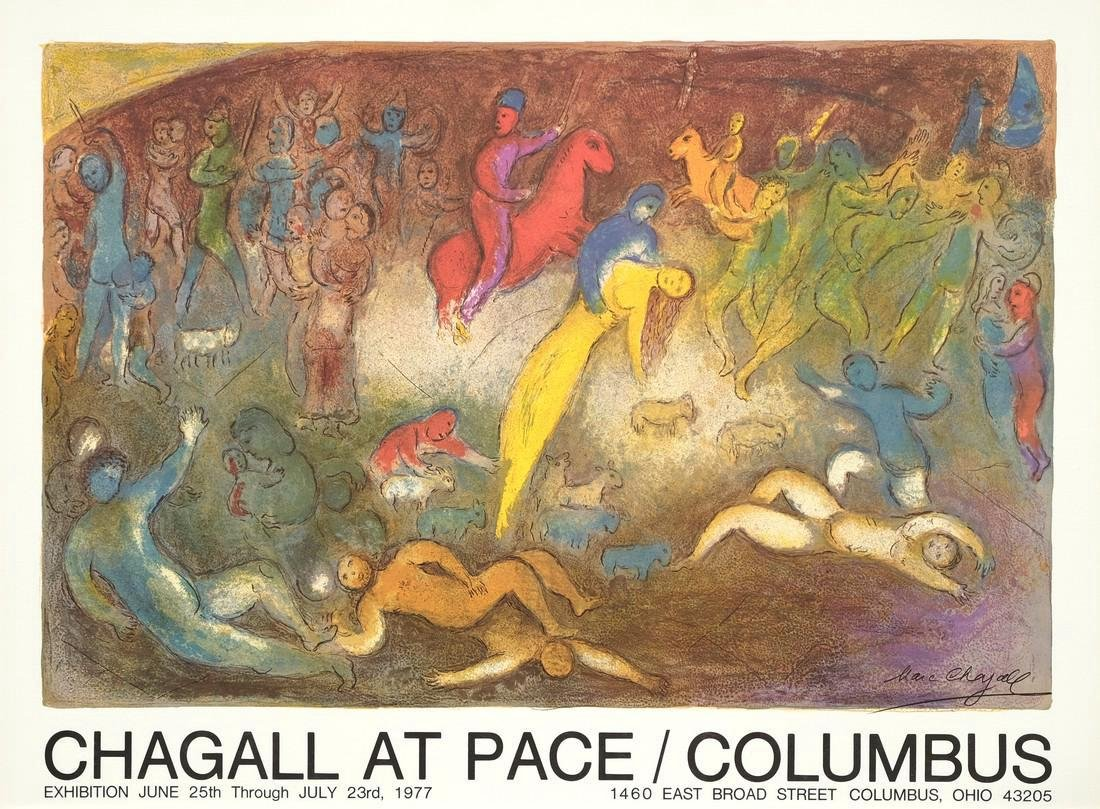 Marc Chagall Print Chagall at Pace 1977