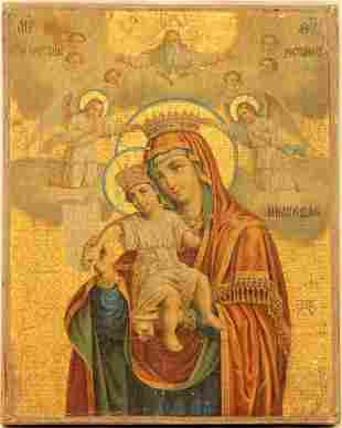 Our Lady Theotokos of Dostoino yest printing on