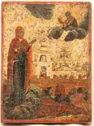Our Lady Bogolubskaya Russian Icon