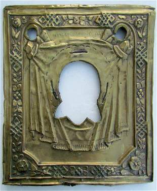 19th CENTURY ANTIQUE RUSSIAN BRASS OKLAD FOR VERNICLE