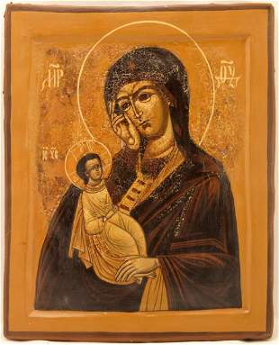 Our Lady Soothe My Sorrow Russian Icon