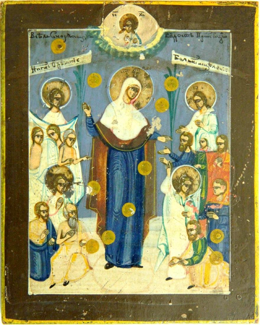 Our Lady of Joy to all Sufferers Icon