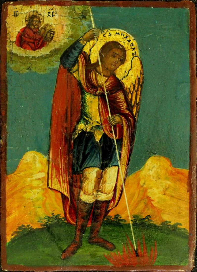 Saint Archangel Michael tramples Satan Icon