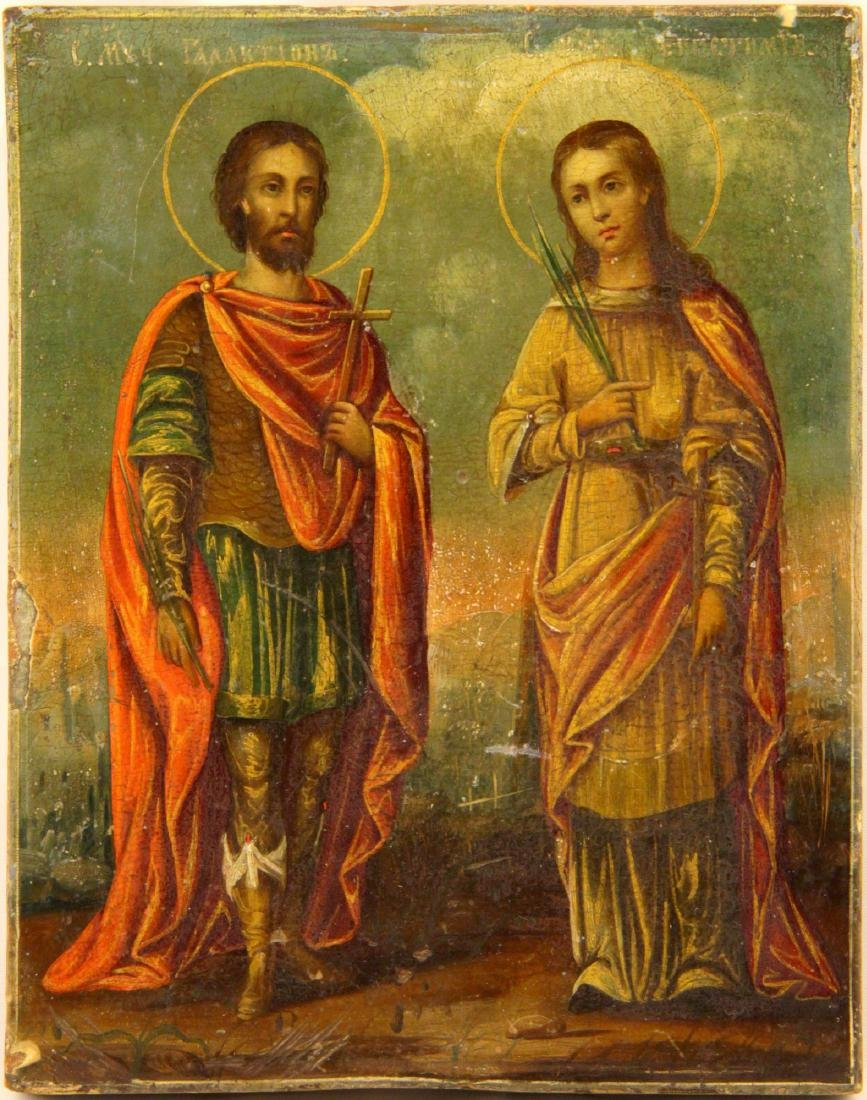 Saints Galaktion and Epistimiya Icon