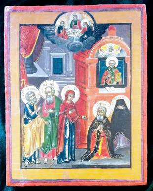 Russian icon of the Appearing Mother of God to