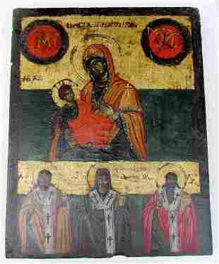 ANTIQUE late 18th CENTURY LARGE GREEK ICON OF HOLY