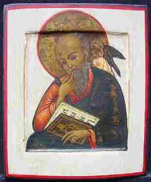 Saint John the Theologian in Silence Russian Icon