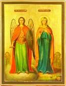 Saints: Archangel Michael and Tatiana Icon