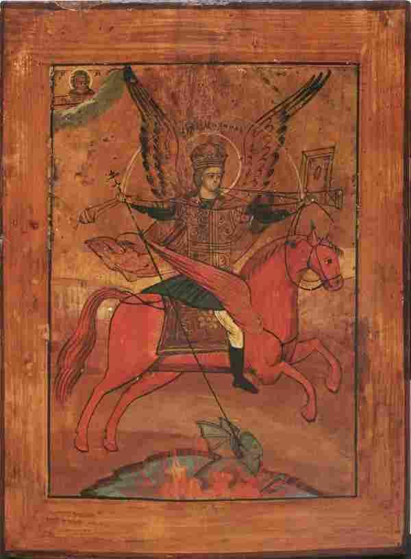 Saint Archangel Michael Icon