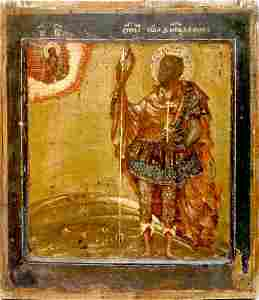 Saint John the Warrior Icon