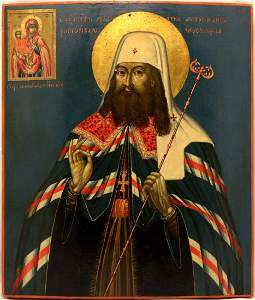 Saint Dimitriy Mitropolit Rostovskiy Icon
