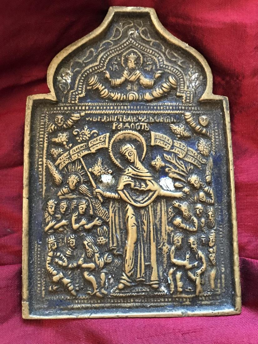 BRONZE PLAQUE MOTHER OF GOD WHO SORROW