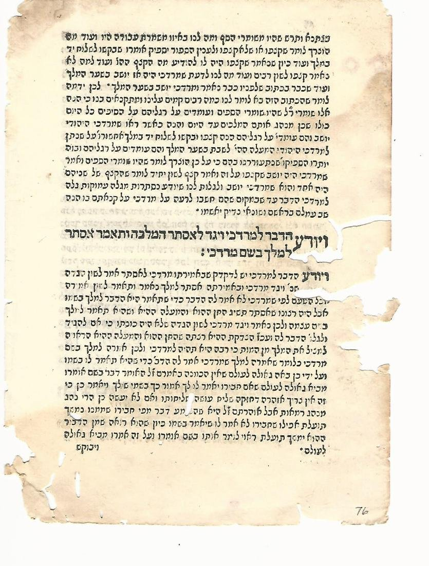 1576 Hebrew Leaf Commentary on Esther Cremona