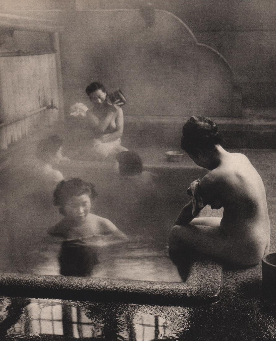 KOICHI UCHIMURA - Public Bath