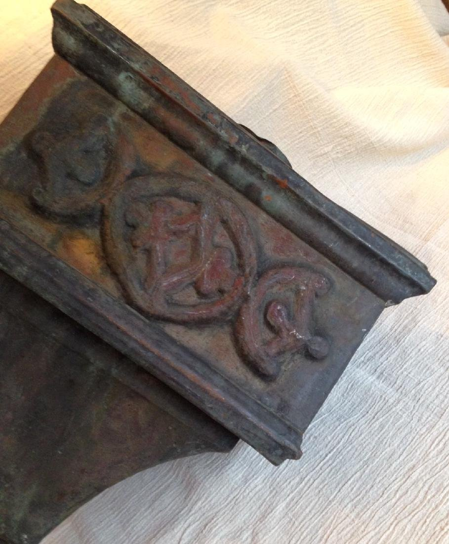 19th Century American Copper Downspout - 8