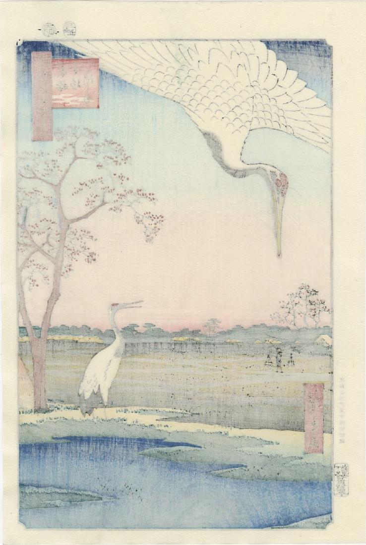 Ando Hiroshige Woodblock Mikawa Island, Kanasugi Minowa - 2