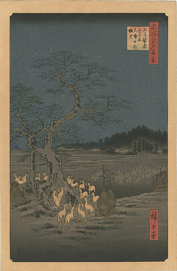 Ando Hiroshige Woodblock New Year's Eve Foxfires