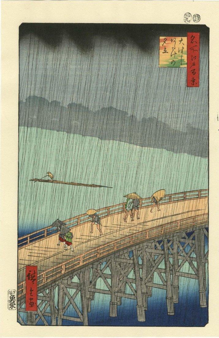 Ando Hiroshige Woodblock Shower Shin-Ohashi Bridge