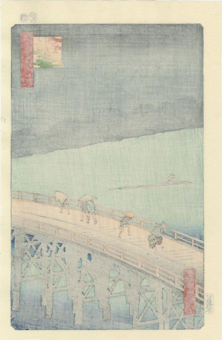 Ando Hiroshige Woodblock Shower Shin-Ohashi Bridge - 2