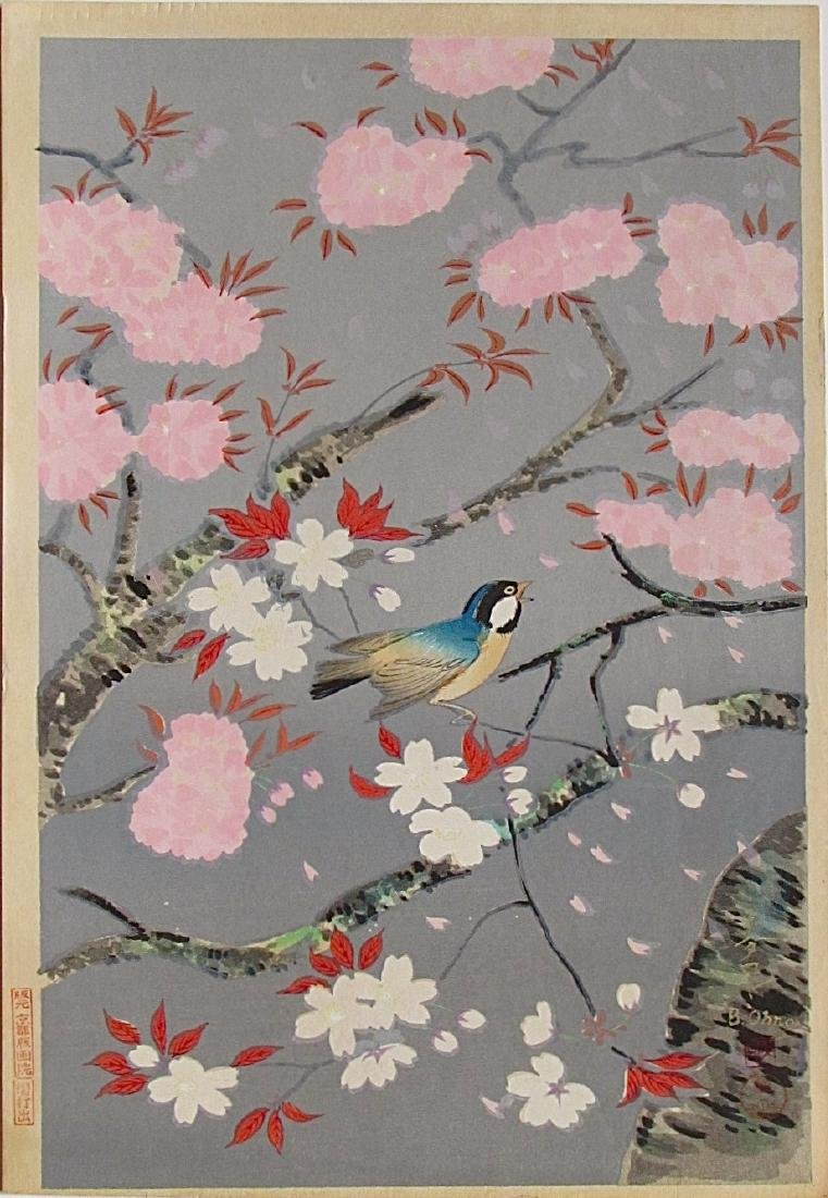 Bakufu Ohno Woodblock Bird in a Flowering Tree