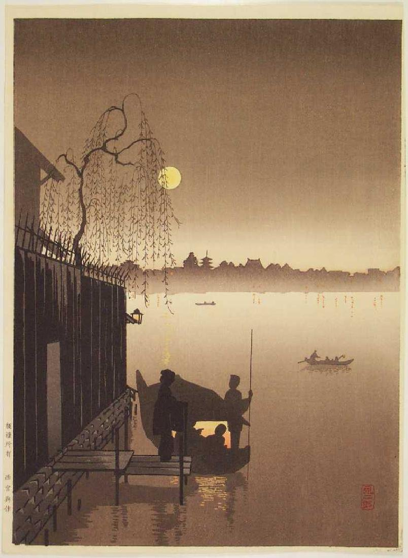 Eijiro Kobayashi Woodblock Evening Cool Sumida River
