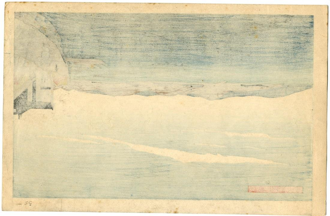 Gihachiro Okuyama Woodblock The Fishing Spot Ishizaki - 2