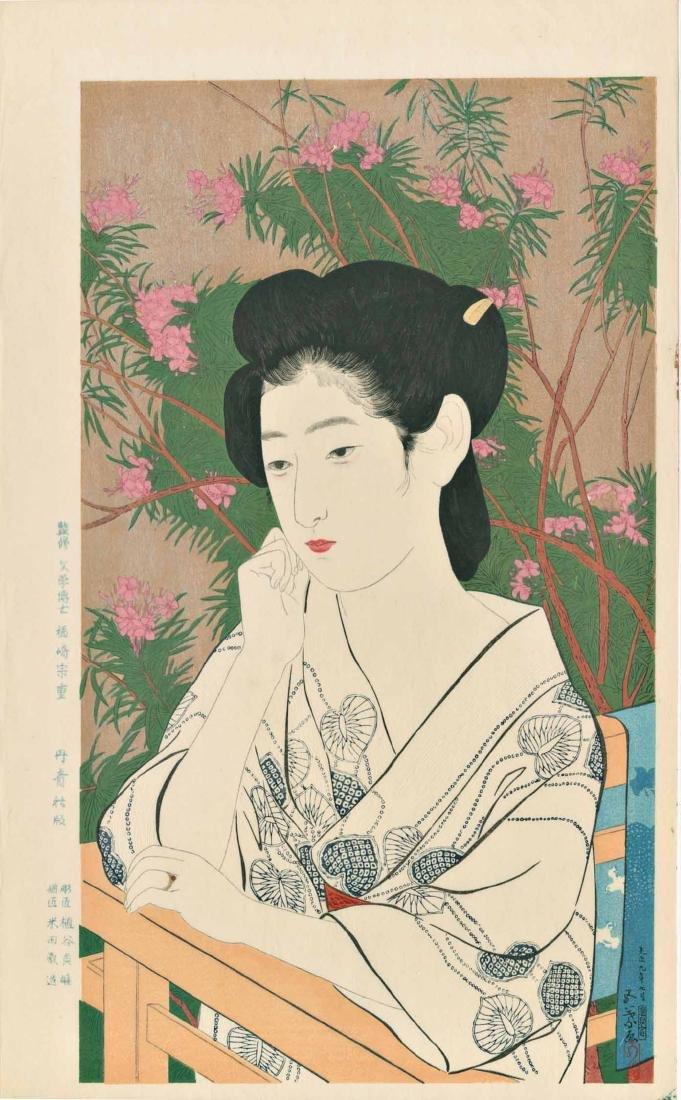 Goyo Hashiguchi Woodblock Woman at a Hot Spring Spa