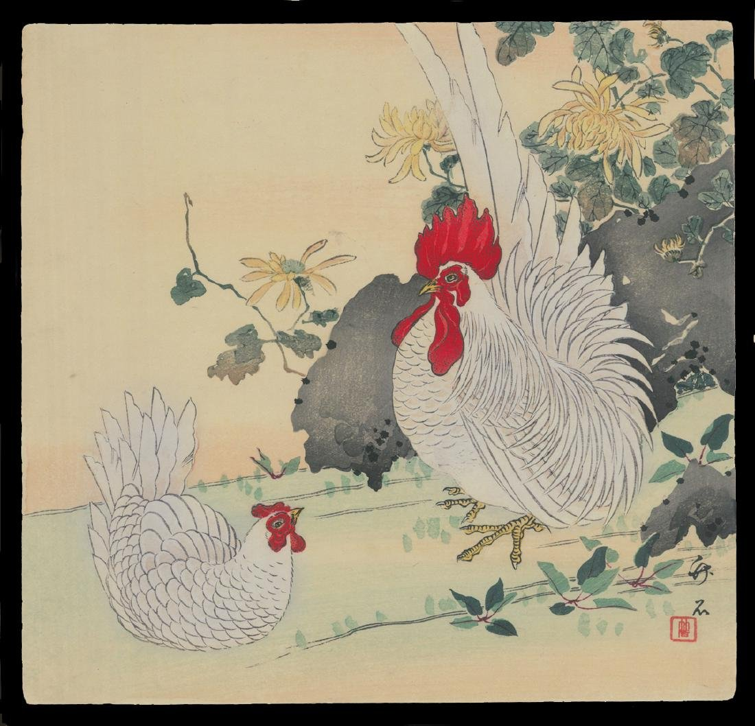 Hirose Chikuseki Woodblock Rooster and Hen in a Garden