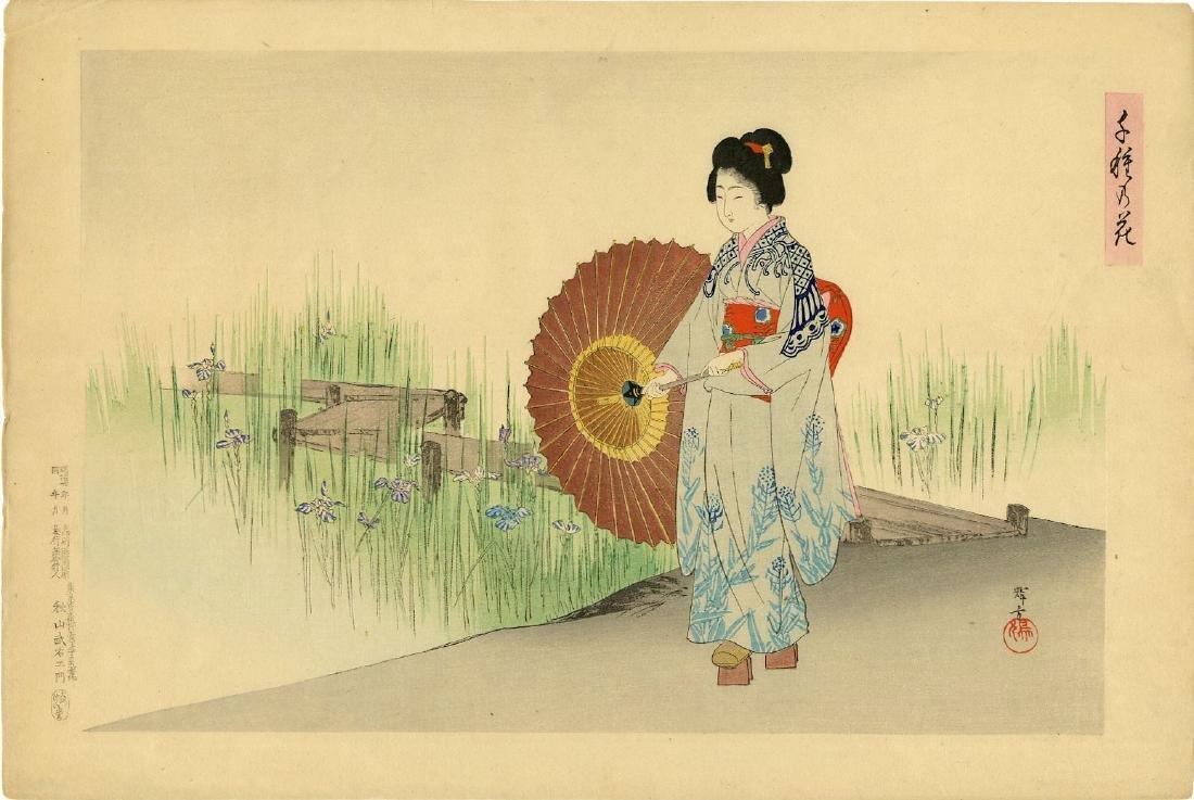 Ikeda Terukata Woodblock Woman in an Iris Garden