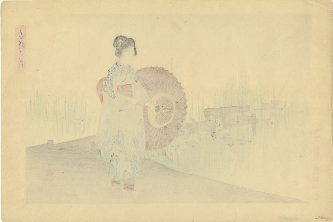 Ikeda Terukata Woodblock Woman in an Iris Garden - 2