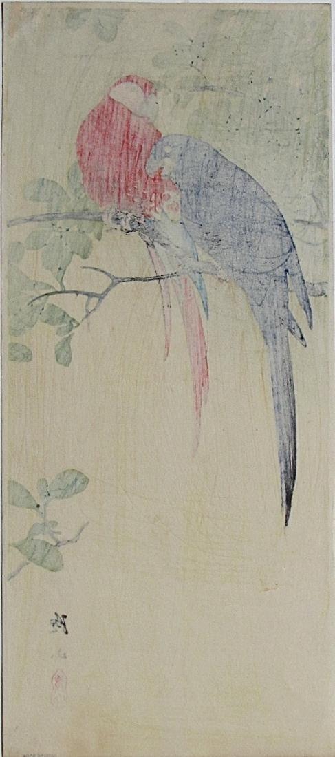 Ito Sozan Woodblock Two Macaws - 2