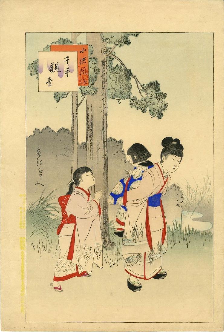 Miyagawa Shuntei Woodblock Three Sisters