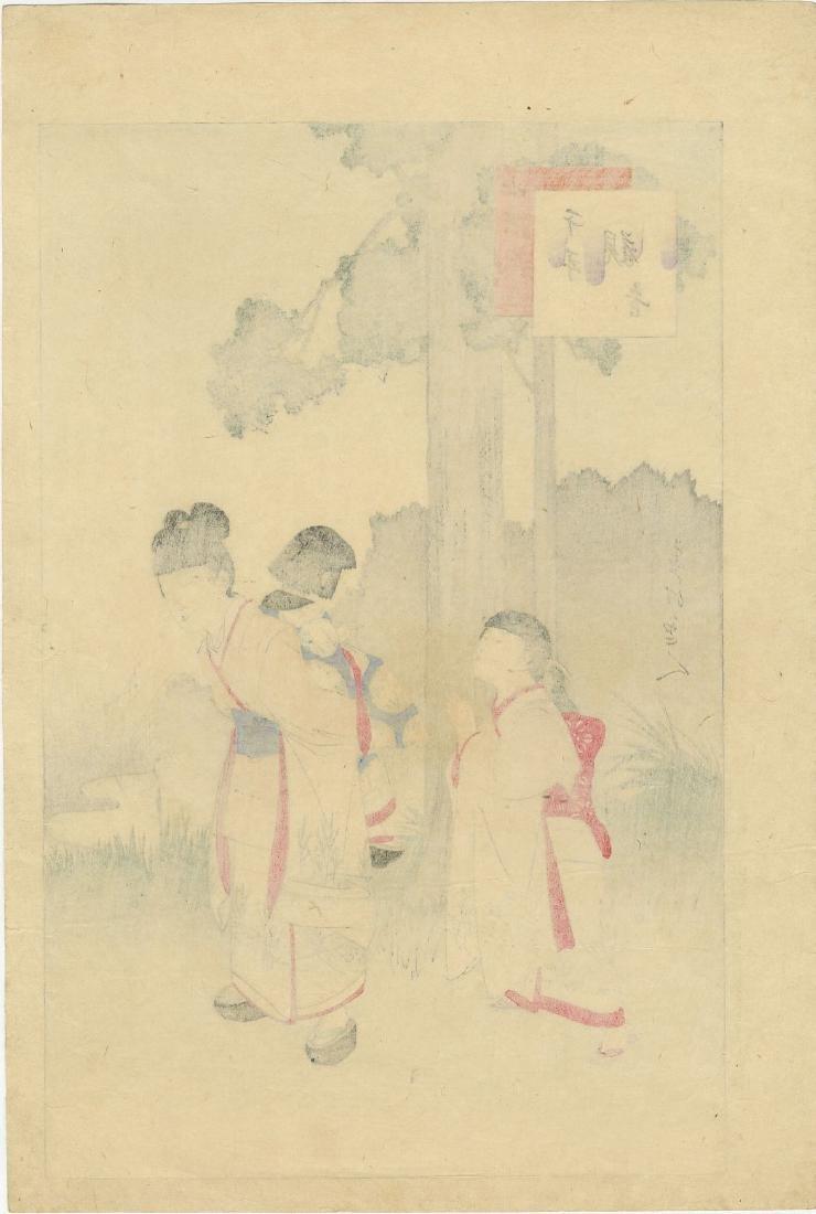 Miyagawa Shuntei Woodblock Three Sisters - 2