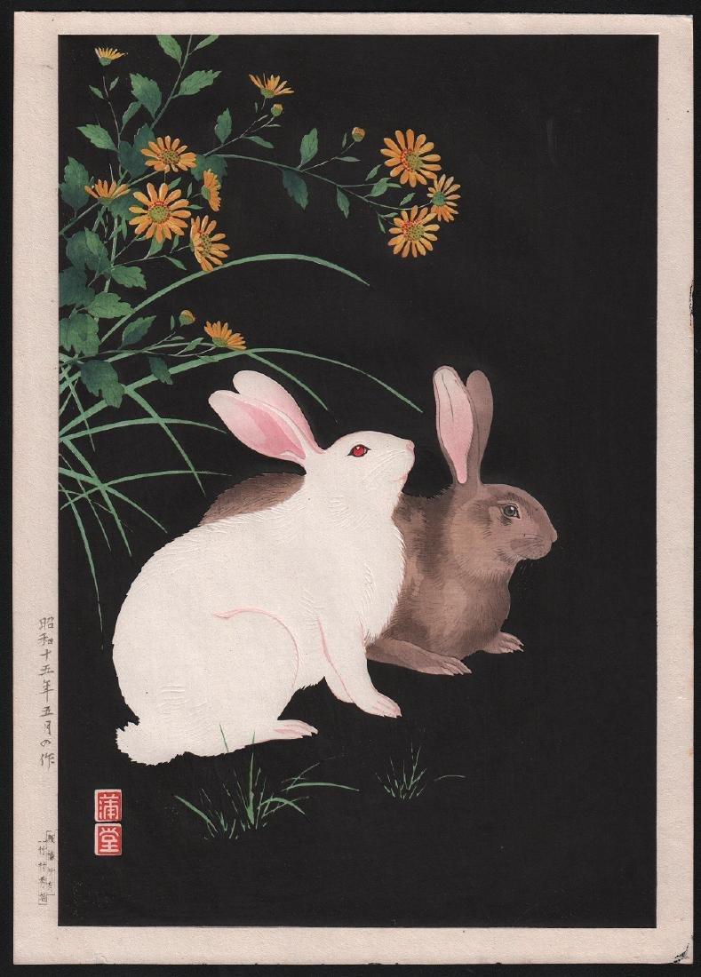Nishimura Hodo Woodblock Rabbits & Flowers
