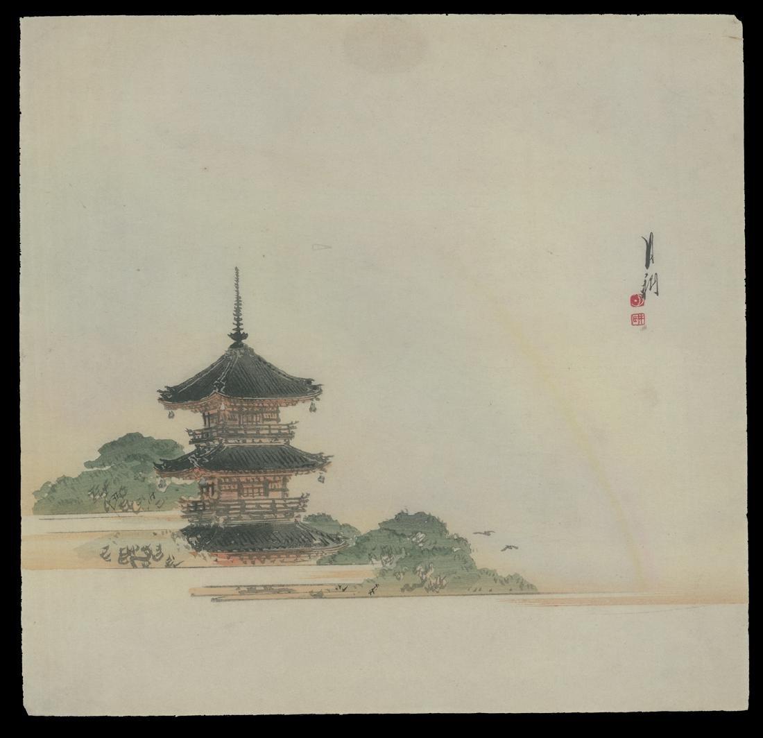 Ogata Gekko Woodblock Rainbow Pagoda Kinryuzan Temple