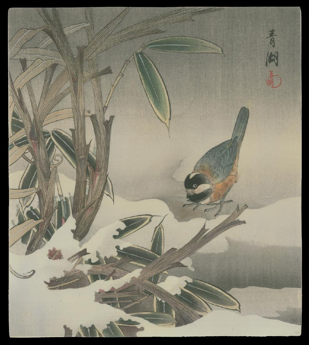 Okuhara Seiko Woodblock Bird and Bamboo in Snow