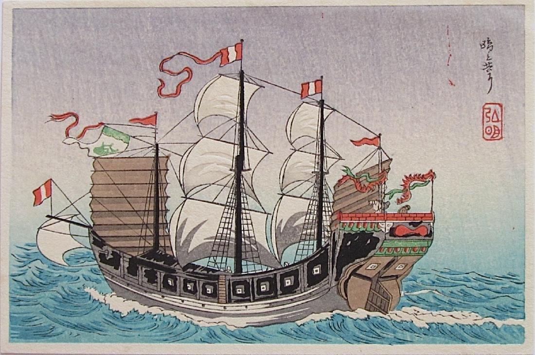 Takahashi Shotei Woodblock Sailing Ship