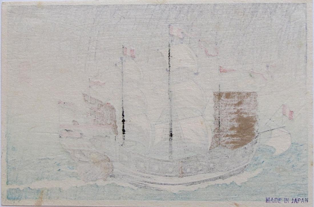 Takahashi Shotei Woodblock Sailing Ship - 2