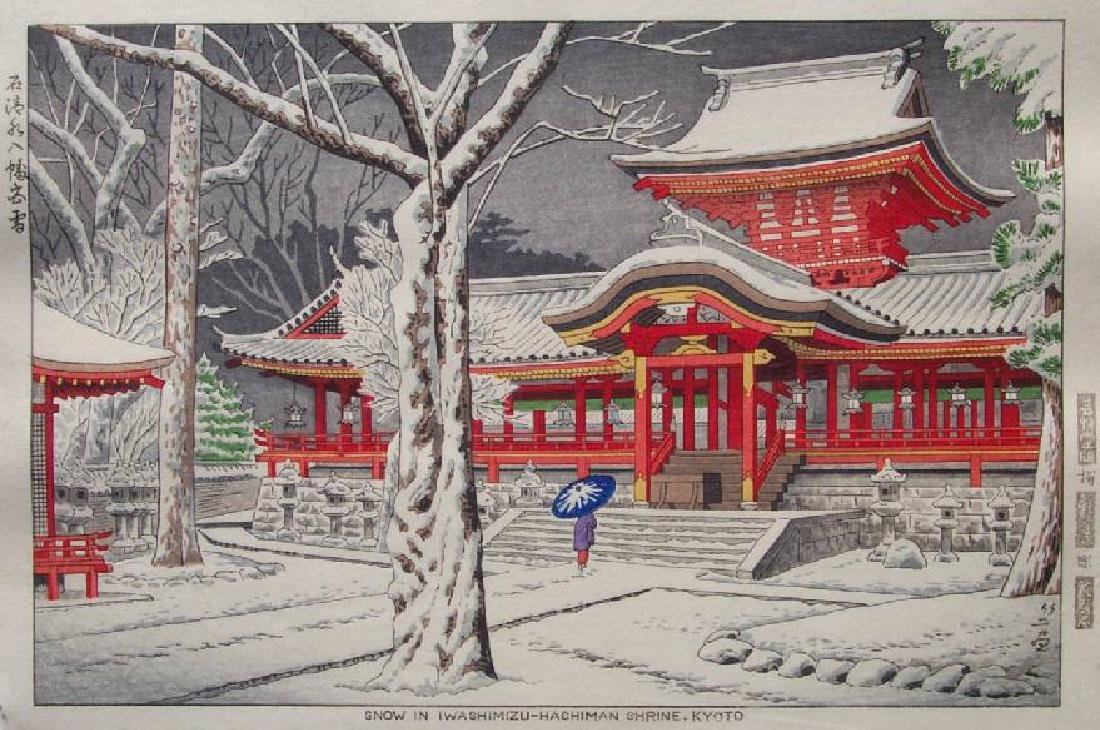Takeji Asano Woodblock Snow Iwashimizu-Hachiman Shrine