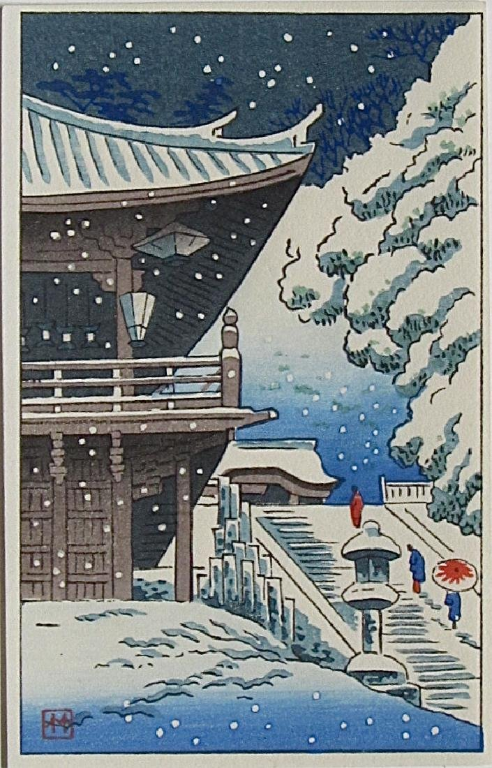Takeji Asano Woodblock Temple Steps in the Snow
