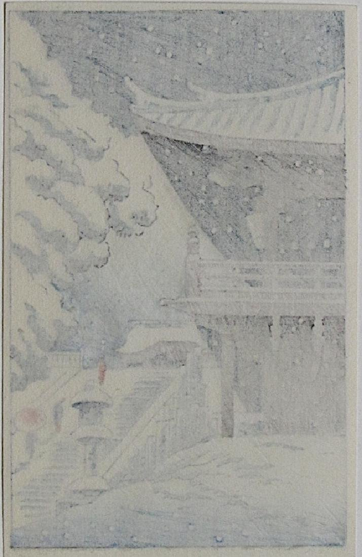 Takeji Asano Woodblock Temple Steps in the Snow - 2