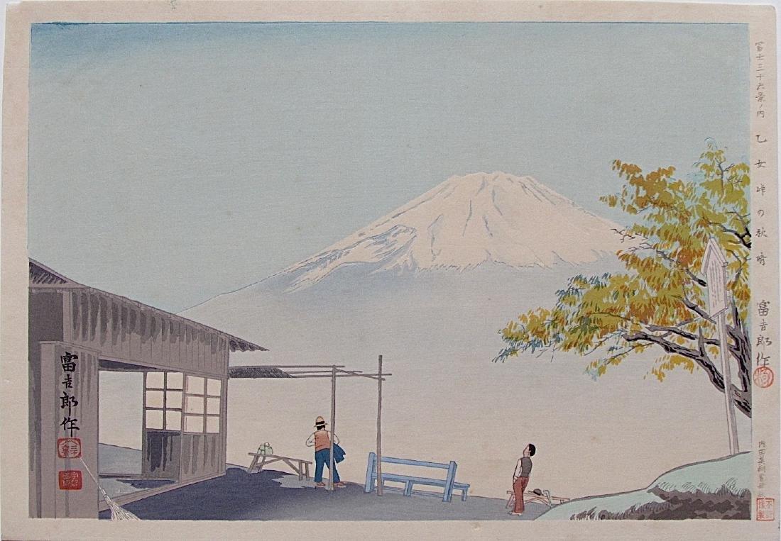 Tomikichiro Tokuriki Woodblock Clear Autumn Otome Pass